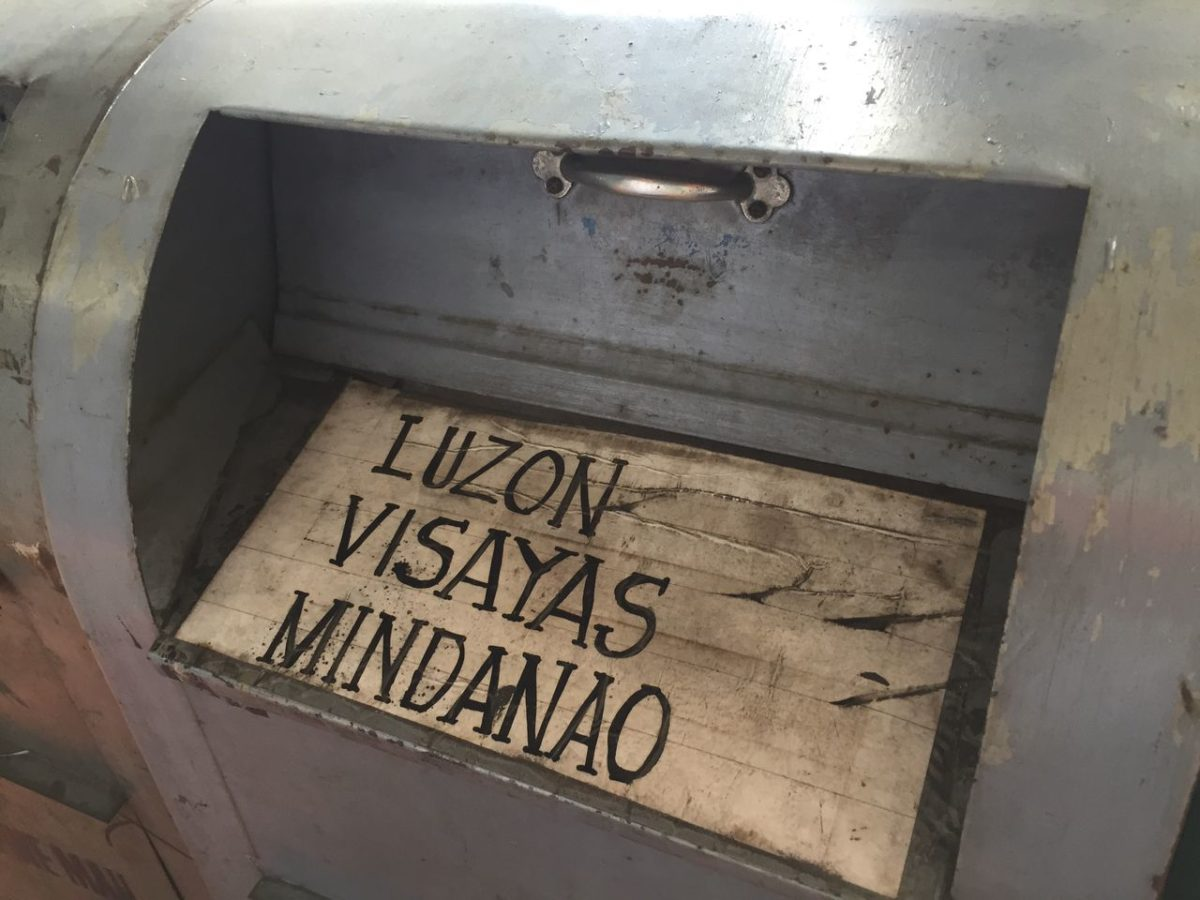 フィリピンのバギオ以外の地域
