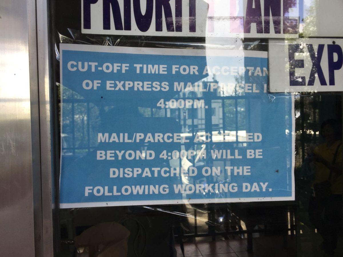 バギオ郵便局 営業時間