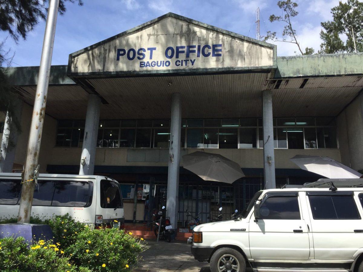 バギオ郵便局