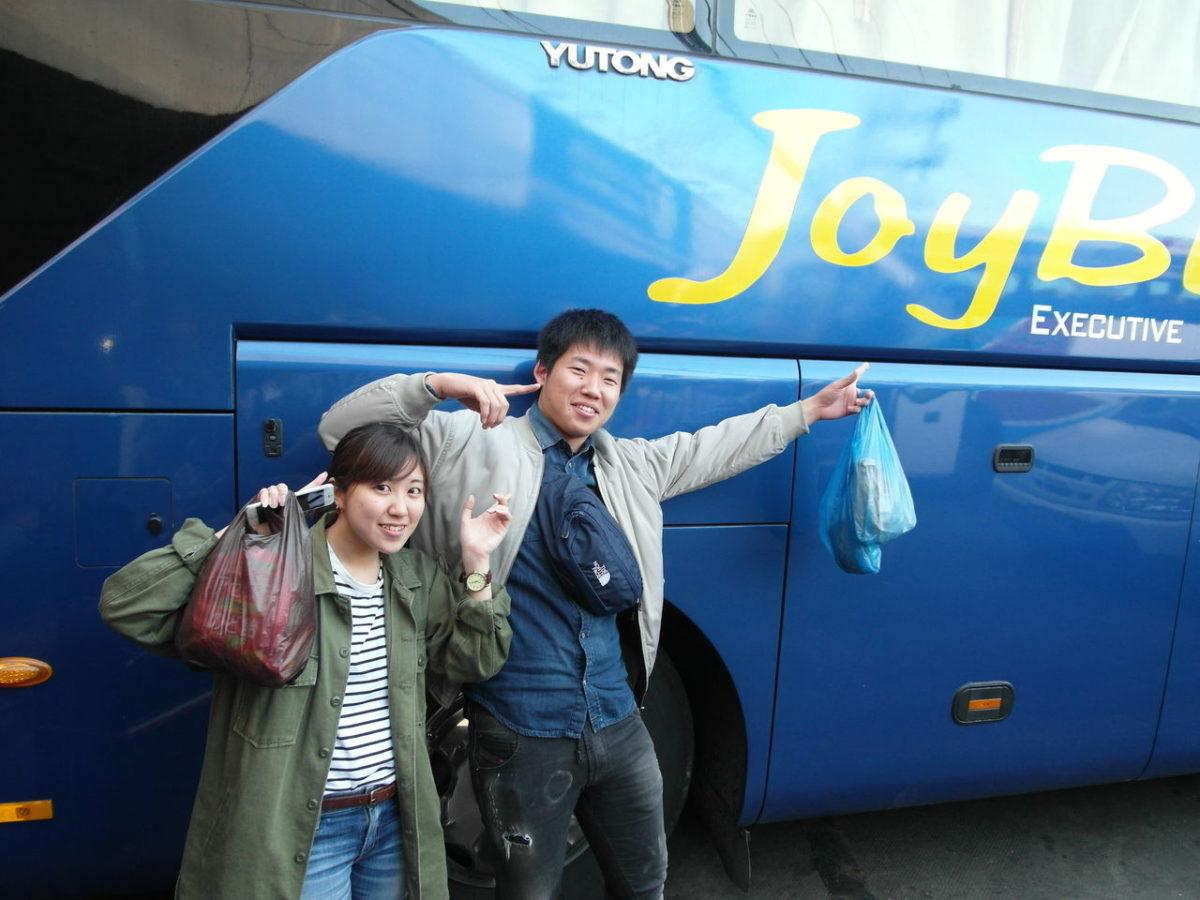ジョイバスに乗ろう