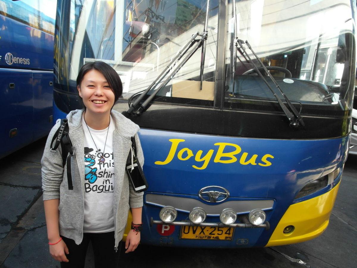 フィリピンのバスにあるチャンスシステム