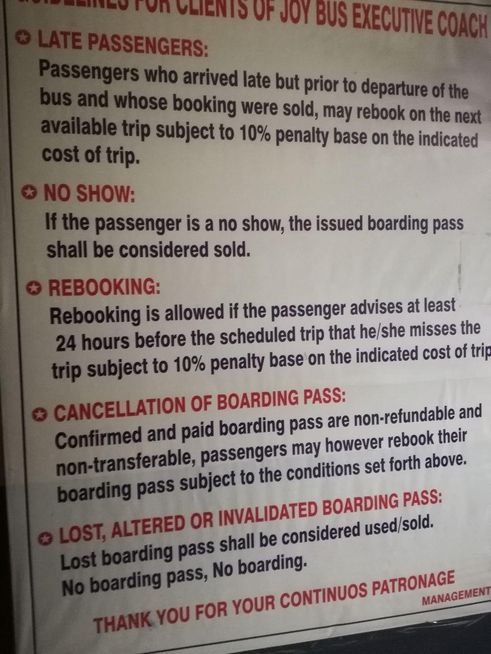 バス乗車に関する注意事項