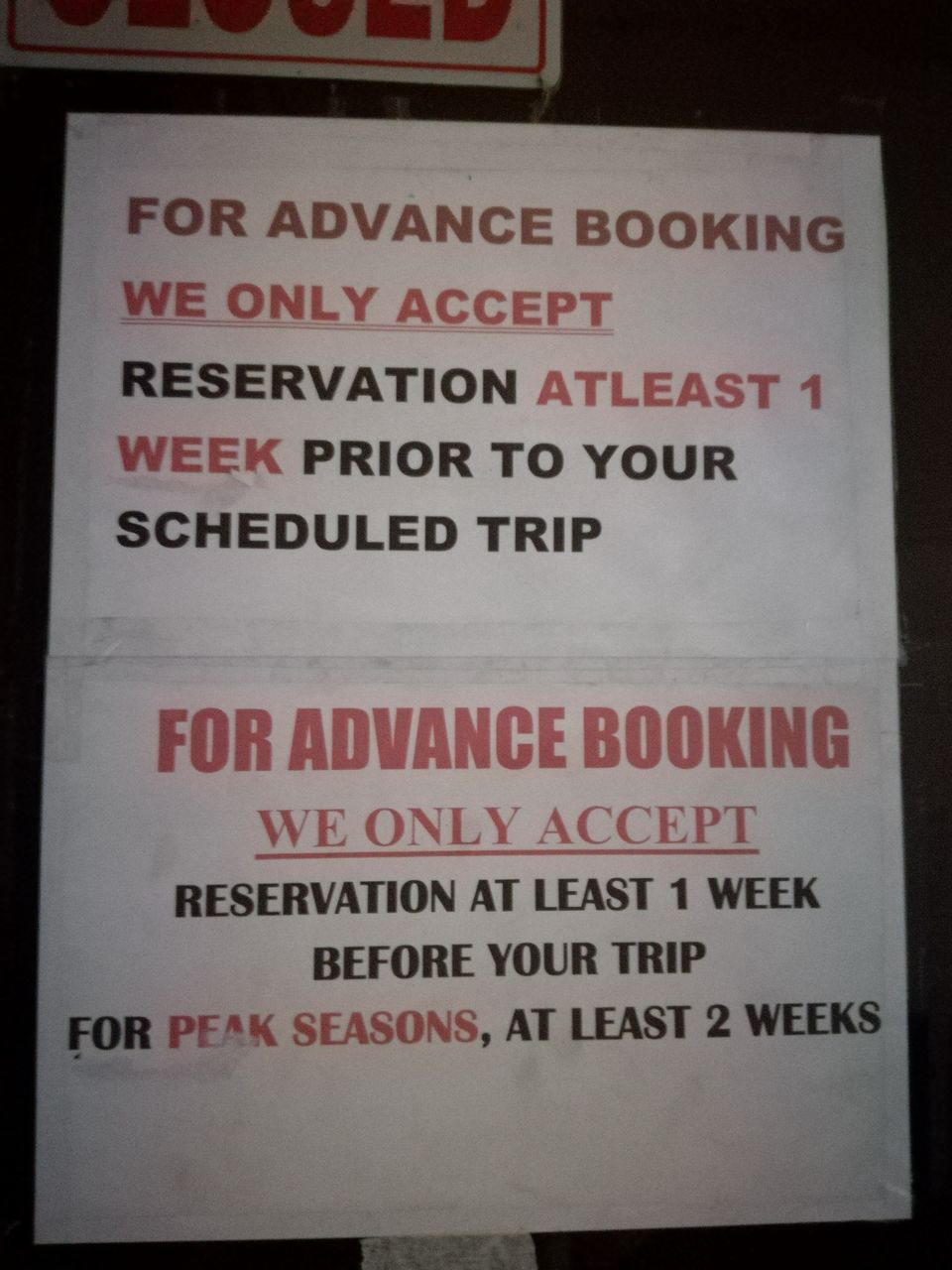 チケット予約の際の注意事項