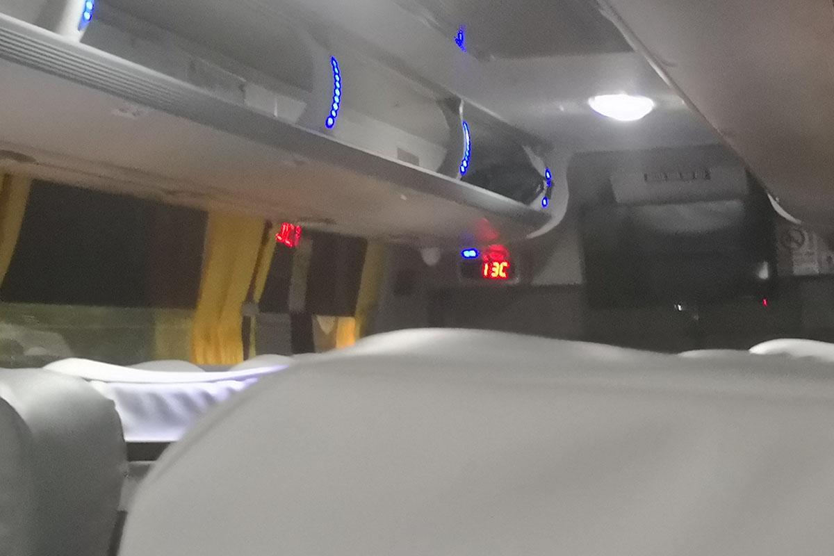 バス内の温度は13℃