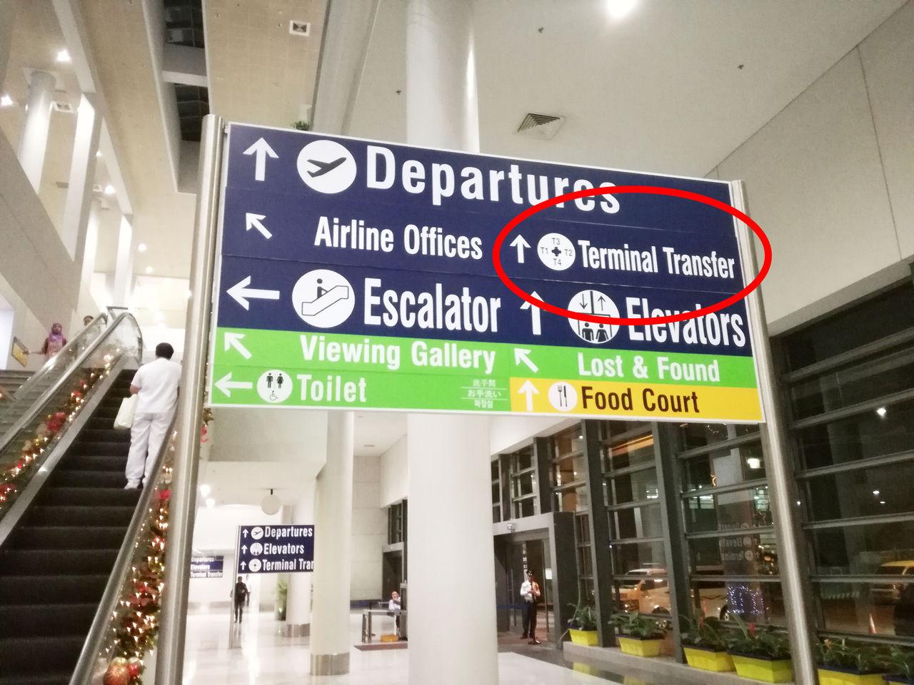 マニラ空港第3ターミナル 案内板