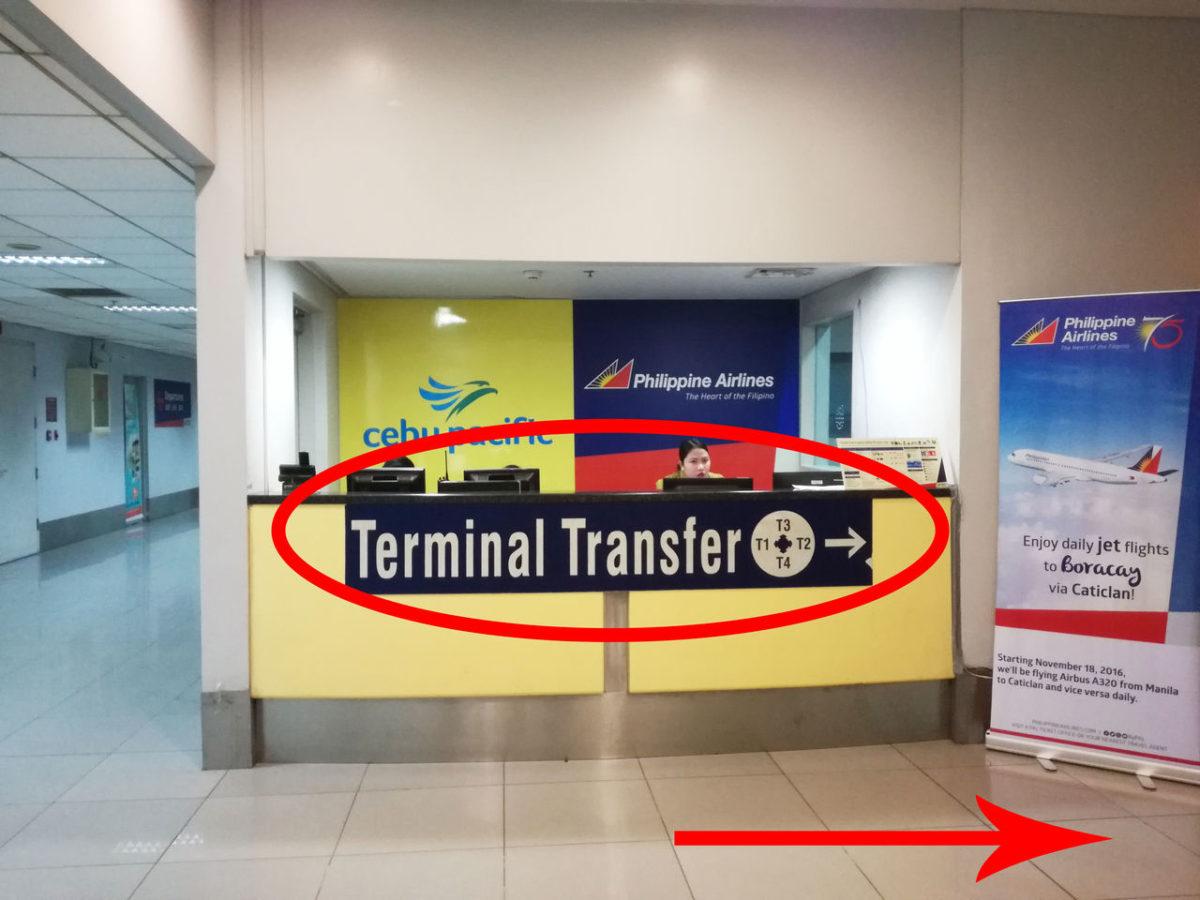 マニラ空港 ターミナル間シャトルバスはすぐそこ