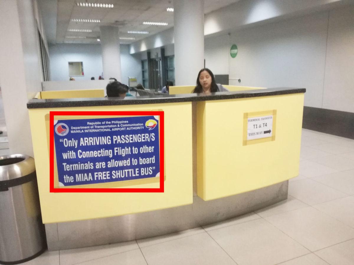 マニラ空港 ターミナル間シャトルバス受付