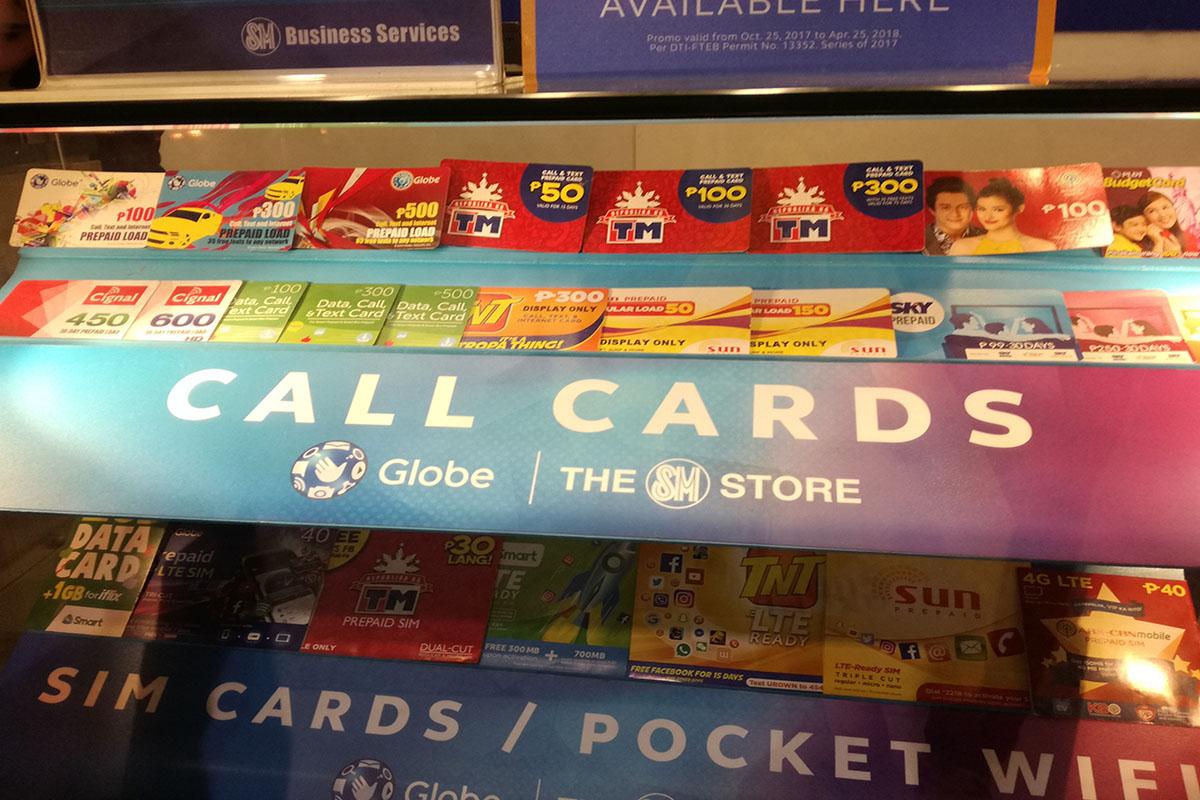 フィリピン プリペイド用コールカード
