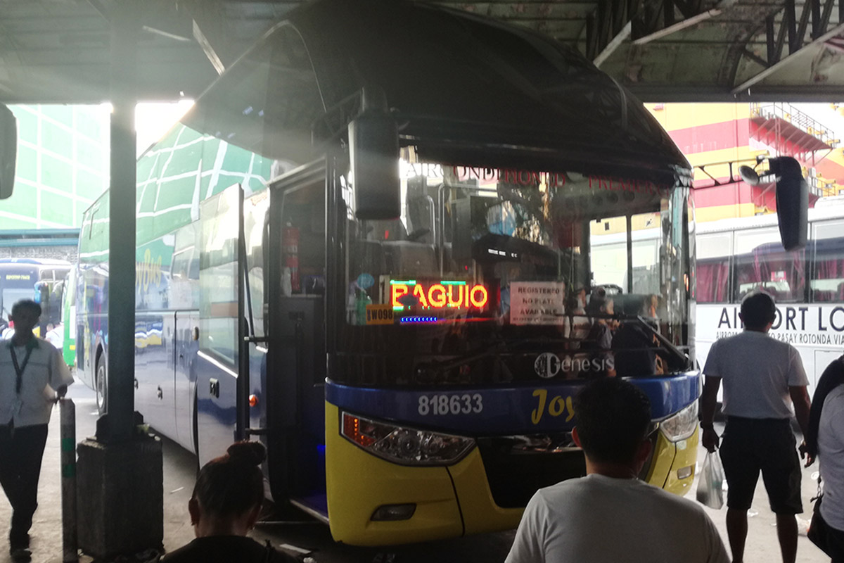 ジョイバスの乗り場