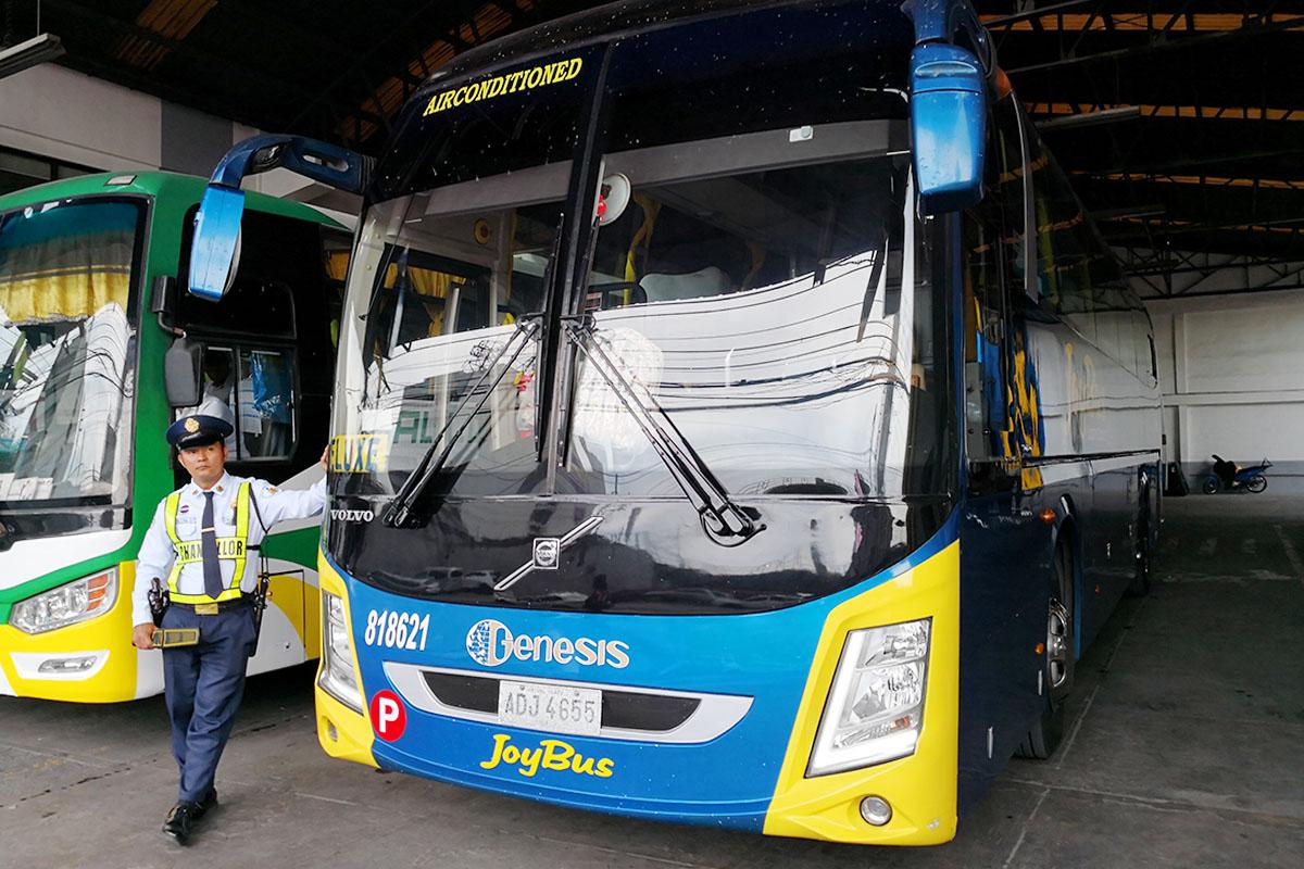 マニラーバギオ間移動ならジョイバス(Joybus)