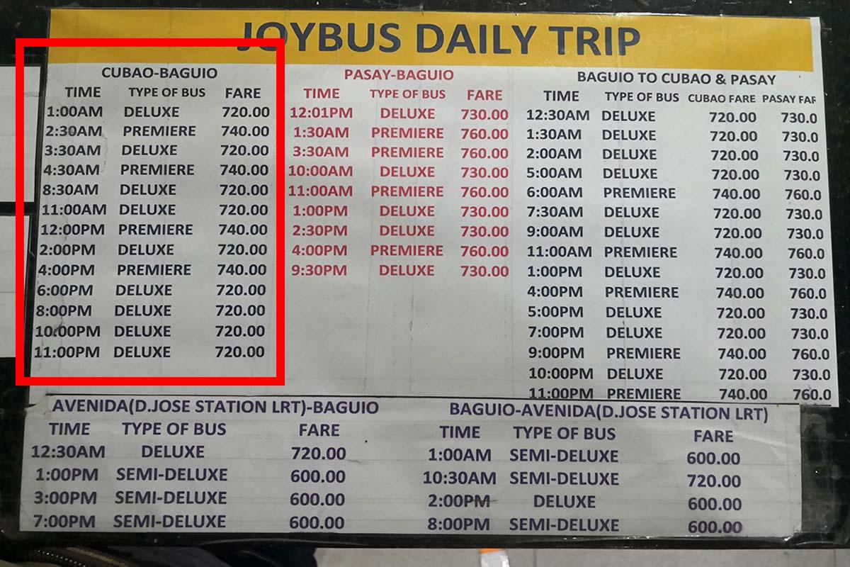 ジョイバス時刻表 クバオからバギオ