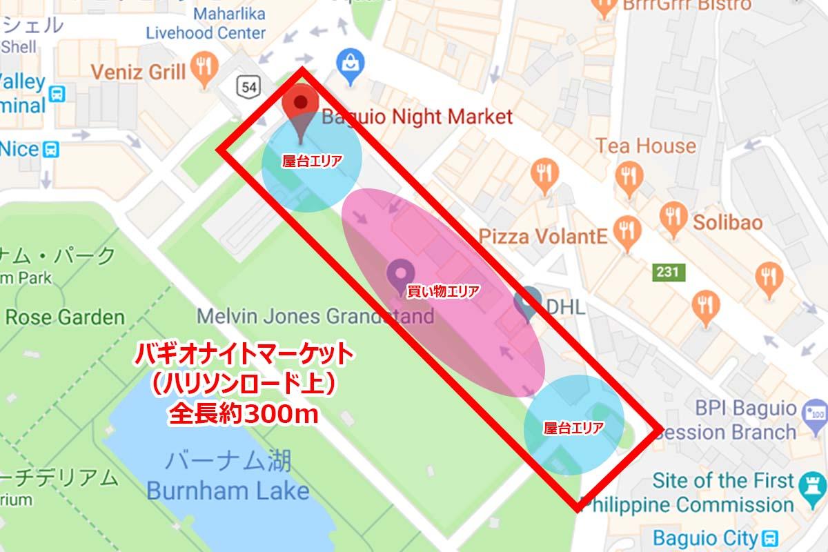 バギオナイトマーケット地図
