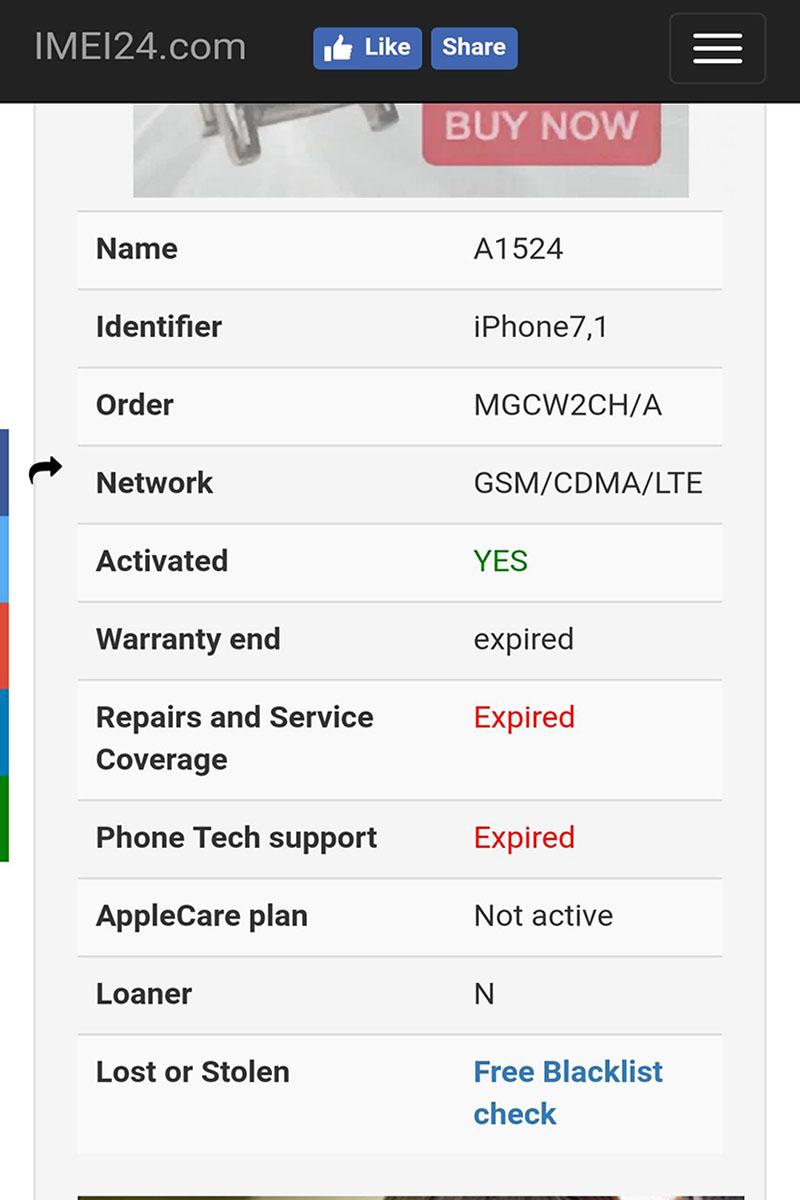 IMEI情報のチェック(iPhone)